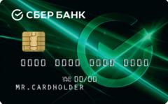 Карта «Молодежная» MasterCard Standard | Сбербанк