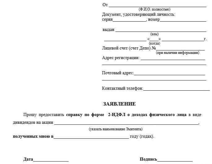 Пенсионный фонд личный кабинет 2 ндфл пенсионный фонд личный кабинет мурманск первомайский округ