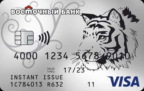 Кредитная карта «Комфорт» от Восточного Банка