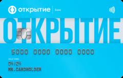 Карта «Opencard» | Банк Открытие