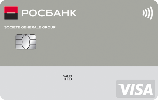 Карта «Visa Classic неименная»  от Росбанка