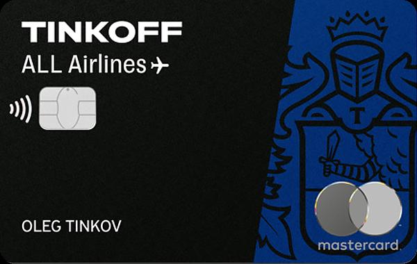Карта «ALL Airlines Black Edition» от Тинькофф банка