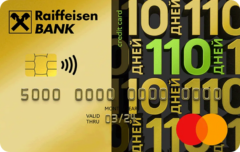 Райффайзен Банк - кредитная карта | Райффайзенбанк