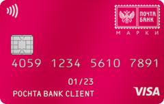 Карта «Марки» | Почта Банк