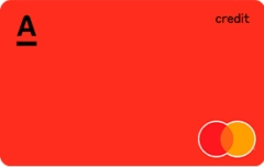 Кредитная карта «100 дней без процентов» Mastercard | Альфа-банк