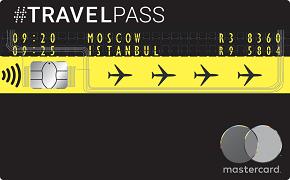 Отзывы о карте «Travelpass»