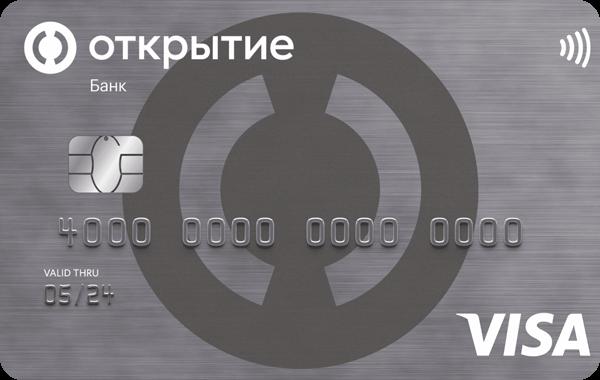 Кредитная карта «120 дней» от банка Открытие
