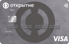 Кредитная карта 120 дней - онлайн | Банк Открытие