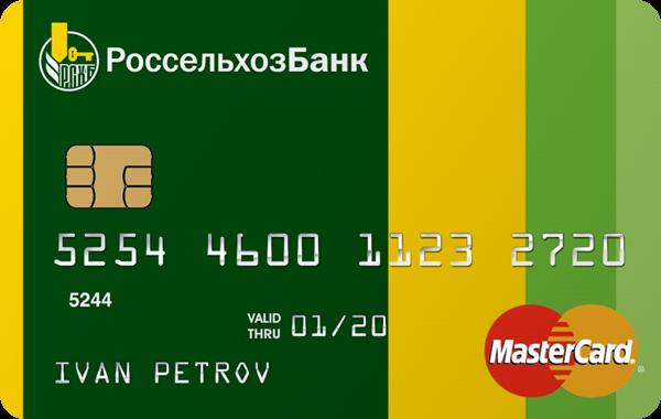 Отзывы о карте для покупок в рассрочку MasterCard Standard