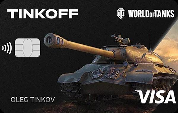 Отзывы о карте «World of Tanks»