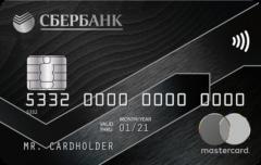 Карта «Mastercard World Black Edition»   Сбербанк