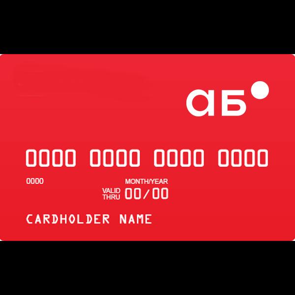 Виртуальная карта от банка Абсолют
