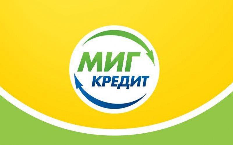 МигКредит - личный кабинет: вход, регистрация, взять займ, оплатить, полный обзор