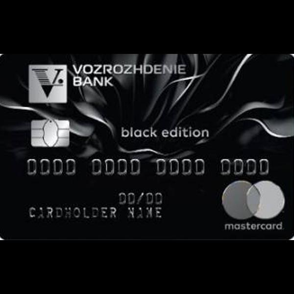 Карта «MasterCard Black Edition» от банка Возрождение