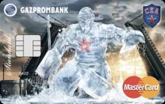 Карта «Газпромбанк – ХК СКА» Mastercard Standard   Газпромбанк