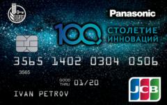 Карта «Panasonic» | Россельхозбанк