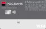 Росбанк - Карта Visa #МожноВСЁ