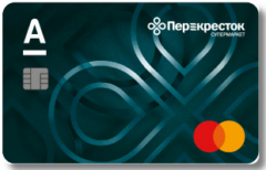 Кредитная карта «Перекрёсток» Mastercard | Альфа-банк
