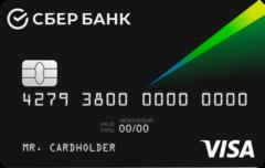 Карта «СберКарта» Visa | Сбербанк