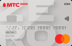 Карта «МТС Деньги Zero» | МТС Банк