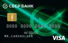 Карта «Молодёжная» Visa Classic | Сбербанк
