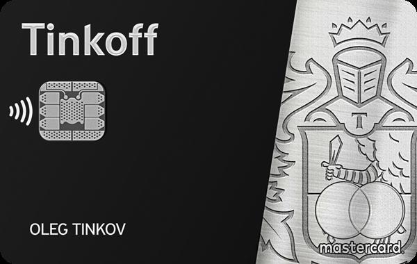 Отзывы о карте «Tinkoff Black Metal»