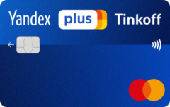 Карта «Яндекс.Плюс»   Тинькофф Банк