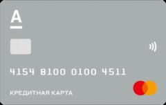 Кредитная карта «100 дней без процентов Platinum» Mastercard | Альфа-банк