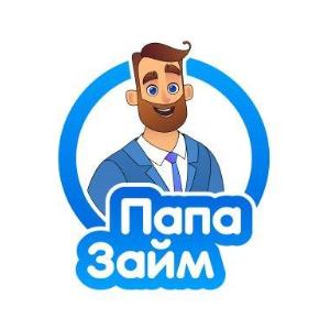 ПапаЗайм