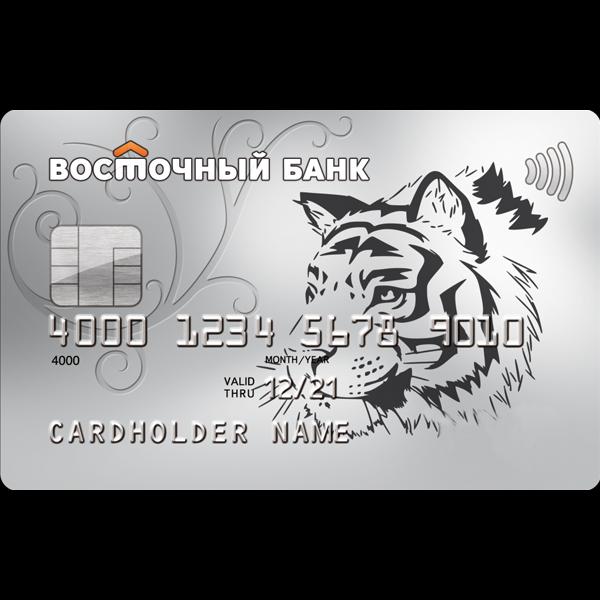 Кредитная карта «Путешественника Премиум» от банка Восточный