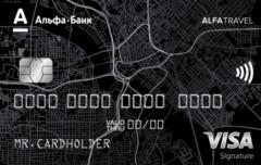 Карта «AlfaTravel» | Альфа-банк