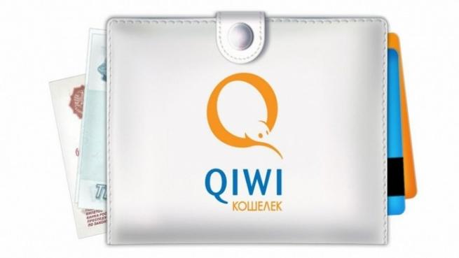 Вывести деньги с КИВИ (QIWI): на карту, на телефон, без комиссии - как вывести деньги, пошаговый план