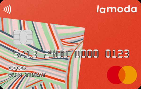 Отзывы о карте «Lamoda»