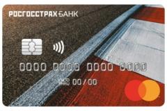 Карта «Дорожная» | Росгосстрах Банк