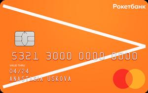 Кредитная карта Рокетбанк
