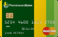 Карта «С льготным периодом» Mastercard Standard | Россельхозбанк