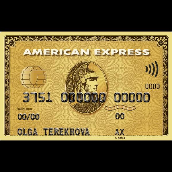 Отзывы о карте «American Express Gold Card»