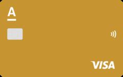 Кредитная карта «100 дней без процентов» Visa Gold | Альфа-банк