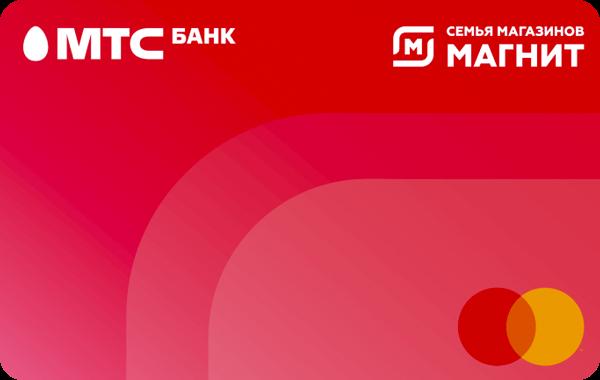 Карта «Магнит» от МТС банка