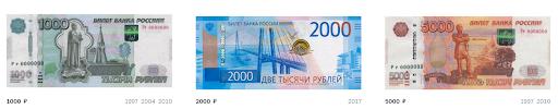 Банкноты в обращении