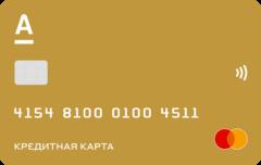 Карта «100 дней без процентов» Mastercard Gold | Альфа-банк