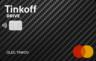 Тинькофф - кредитная карта Tinkoff Drive