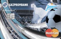 Карта «Газпромбанк – ФК «Зенит» Mastercard Standard   Газпромбанк