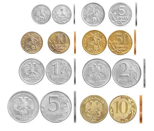 Монеты в обращении