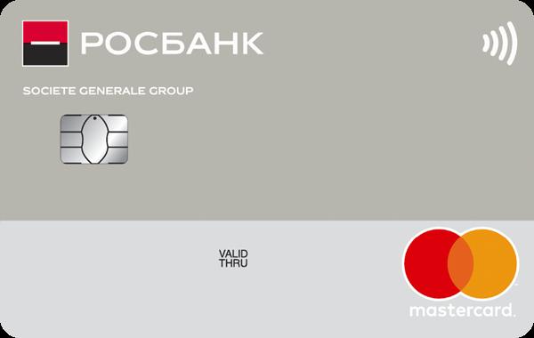 Карта «Mastercard World» от Росбанка