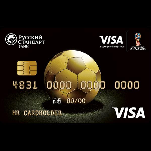 Отзывы о футбольной карте Visa