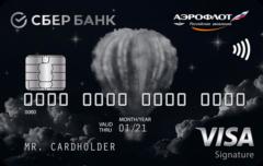 Карта «Аэрофлот Visa Signature»   Сбербанк