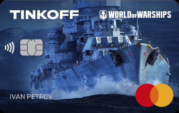 Карта «World of Warships»  от Тинькофф банка