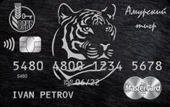 Карта «Амурский тигр» MasterCard BlackEdition | Россельхозбанк