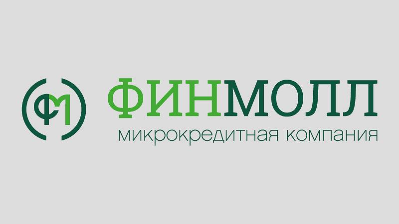 ФИНМОЛЛ – личный кабинет: регистрация, вход по номеру телефона, восстановление, оплата займа